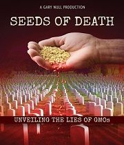 Semena smrti
