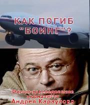 Jak zahynul Boeing MH17
