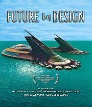 Design budoucnosti