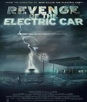 Pomsta elektromobilu