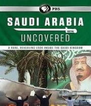 Saúdská Arábie bez závoje