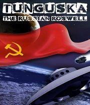 Tunguska: Ruský Roswell