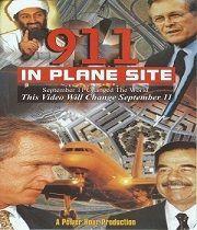 911 na rovinu