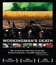 Dělníkova smrt