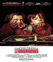 Děti ze stanice Leningradská