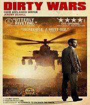 Špinavé války