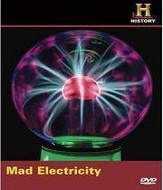Šílená elektřina